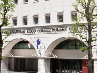 国際フード製菓専門学校